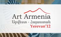 Art Armenia 2012